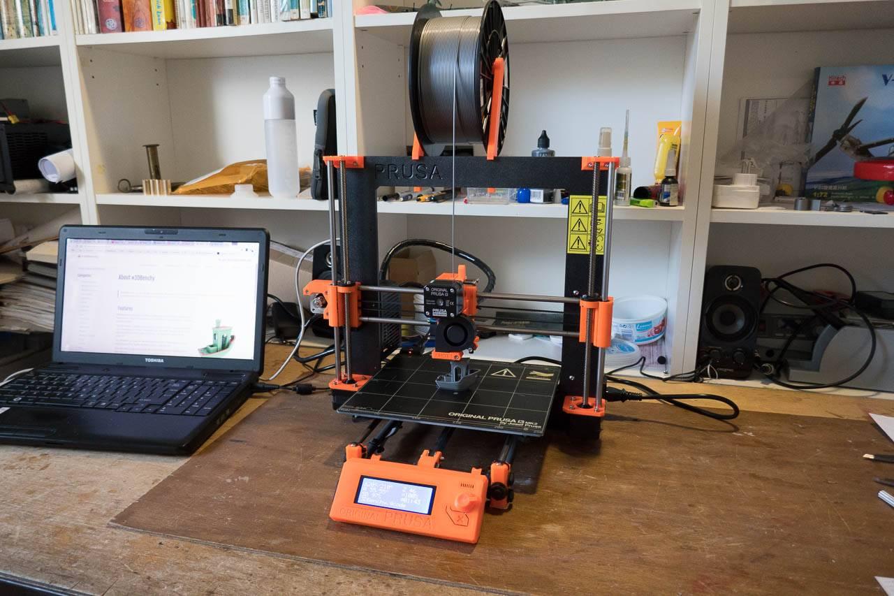 170930 - 3D-printen - 001